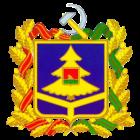 Департамент топливно — энергетического комплекса и жилищно — коммунального хозяйства Брянской области